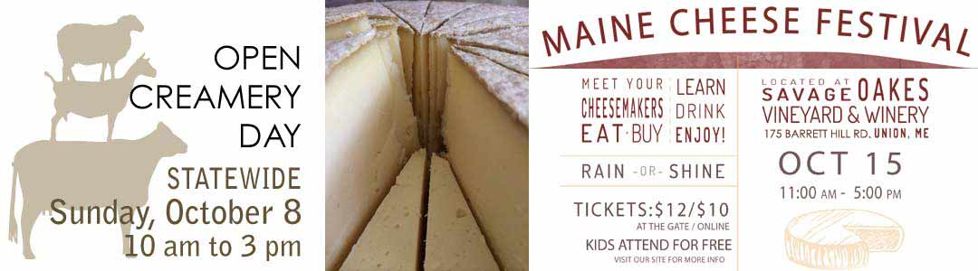 2017 Maine Cheese Guild Events in October